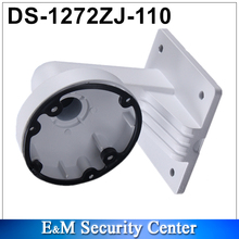 قاعدة من سبائك الألومنيوم للتركيب على الحائط DS 1272ZJ 110 DS 2CD2142FWD I وقبة DS 2CD2143G0 I