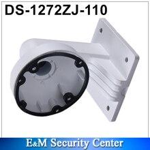 Hik Beugel DS 1272ZJ 110 Wall Mount Aluminium Voor DS 2CD2142FWD I en DS 2CD2143G0 I dome
