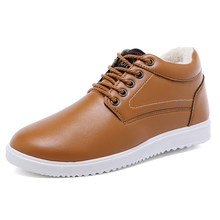 Mens winter boots size 15 online shopping-the world largest mens ...