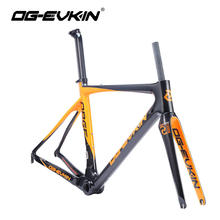 2015 New Painting racing bike carbon Wilier frame T700 UD DI2 carbon road bike frame 48/50/52/54cm цены