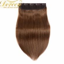 Дорин #2 #4 #8 коричневый Цвет 100 г Одна деталь set клип в Человеческие волосы 100% Brazlian Волосы Remy широкий 10 дюймов с 5 Зажимы