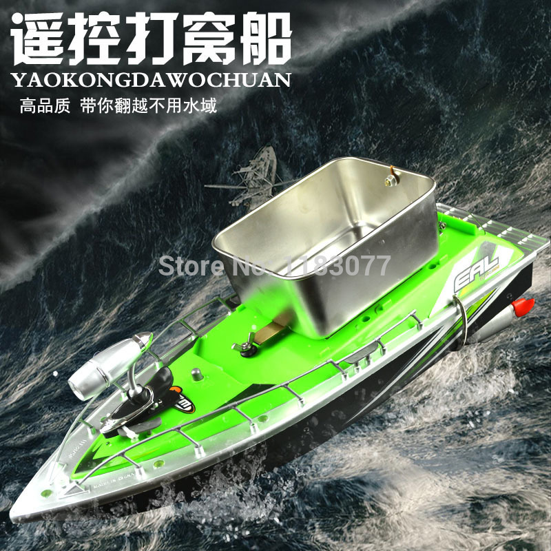 Lizard Fishing 200M RC Remote bait Fishing Boat Fishing Lure Boat 5 and 7 Hour types fishing tackle free shipping free shipping boatman bait boat rc carp fishing bait boat with carring case for fishing tools