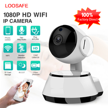 Домашняя WiFi ip-камера безопасности Беспроводная дешевая камера Wi-Fi аудио запись IR-Cut ночного видения наблюдения HD мини CCTV камера