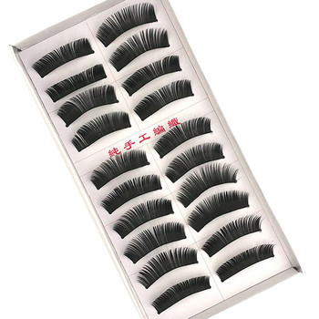 Wholesale 100% Brand New Fake Eyelashes 10 Pairs Double False Eyelashes Natural Thick Crossed Bare Makeup Drop Shipping Beauty Essentials