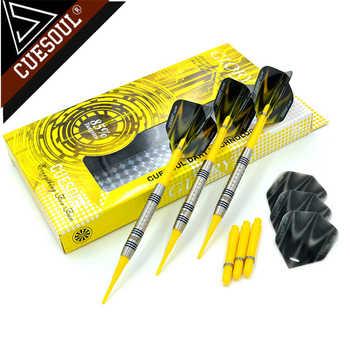CUESOUL 85% Tungsten Darts 18g 14cm Professional Soft Tip Darts Electronic Darts Red Darts Flights