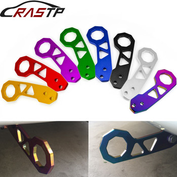 RASTP-Universal Racing Rear Tow Hook Aluminum Alloy Rear Tow Hook for Honda Civic without logo RS-TH004NM rastp aluminum cp2623 racing master cylinder for hydraulic hand brake handbrake rs hb903