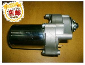 Embrayage de d/émarrage pour Lifan Zongshen Loncin CG200 CG250 CG 200 250 ensemble dembrayage de d/émarrage de moteur de moto