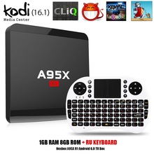 Nexbox A95X R1 RK3229 Rockchip Quad-core Android 5.1 Smart TV Box RAM 1 GB 8 GB HDMI2.0 4 K x 2 K HD 2.4G Wifi Streaming Media Player
