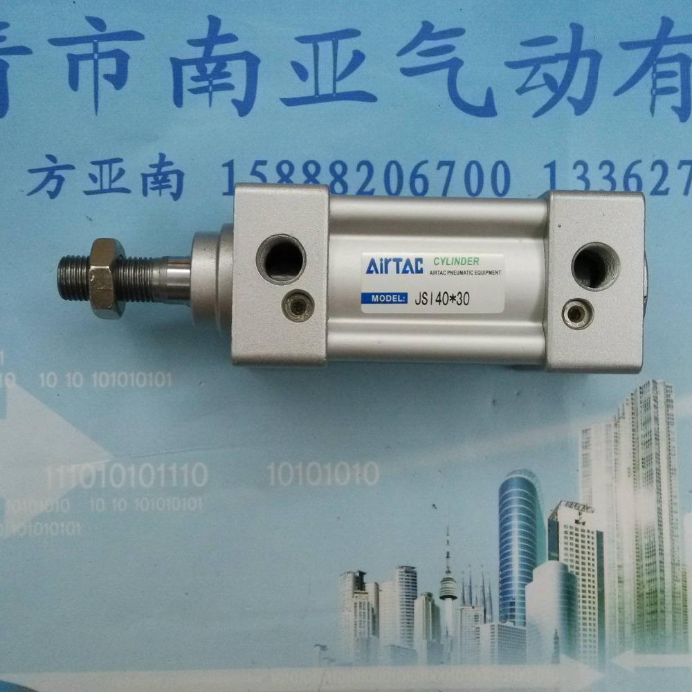 JSI40*30 AIRTAC air cylinder pneumatic component air tools JSI series su50 320 s su50 350 s airtac thin three axis cylinder with rod air cylinder pneumatic component air tools