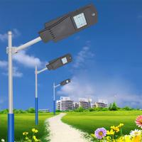 LED Solar Street Light Outdoor Waterproof IP65 Radar Sensor Light Control Solar Powered Led Lights Garden Yard Street Lamp