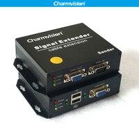 Charmvision EKU200HR 200 м USB VGA KVM Extender по одной RJ45 STP UTP cat5E кабель с 2 USB Тип для видеонаблюдения Управление