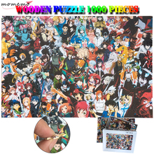 MOMEMO Cartoon Characters Jigsaw Puzzle 1000 Pieces Wooden Plane Puzzles Many Anime Muster Toys for Adults Teens