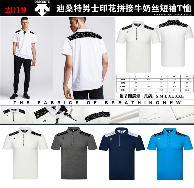 A  2019 Men Sportswear Short sleeve DESCENTE Golf T-shirt 4colors Golf clothes S-XXL in choice Leisure Golf shirt Free shipping title=