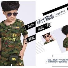 Камуфляжные военные костюмы, камуфляжные костюмы для мальчиков, детский комбинезон униформа, Скаутинг