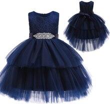Высококачественное платье принцессы с цветочным узором для девочек на день рождения кружевное платье с помпонами для девочек на выпускной и банкет vestidos de fiesta