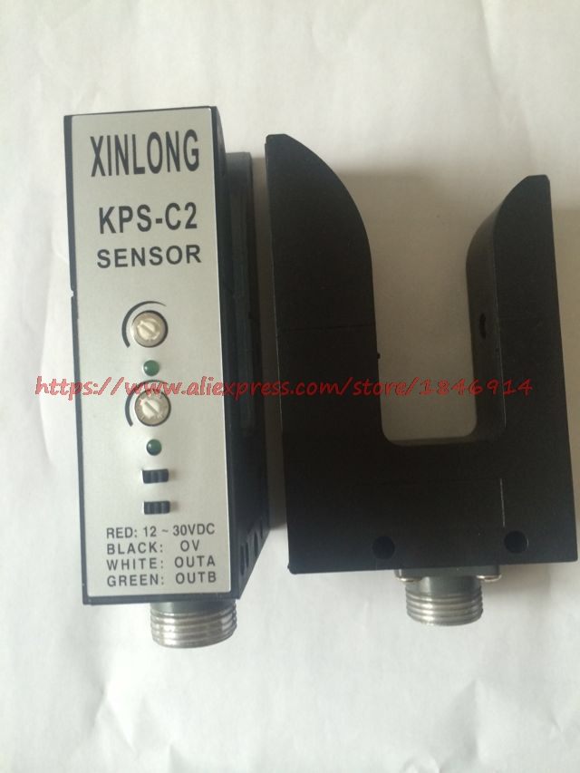 U type electric switch KPS C2 electric eye photoelectric edge detector PS C2 correction of edge