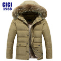 """Men's down jacket winter new Korean youth fashion white duck down jacket down jacket men """"s warm down jacket 4 colors 100"""