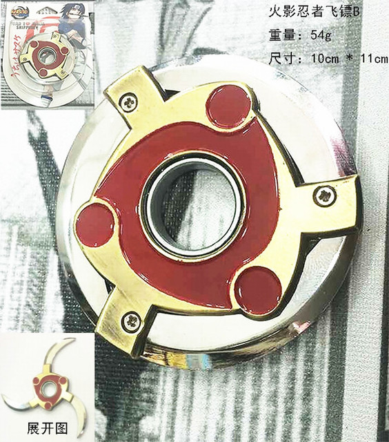 Naruto Fuhma Shuriken Shrinkable Naruto Metal Kunai Sword Weapon