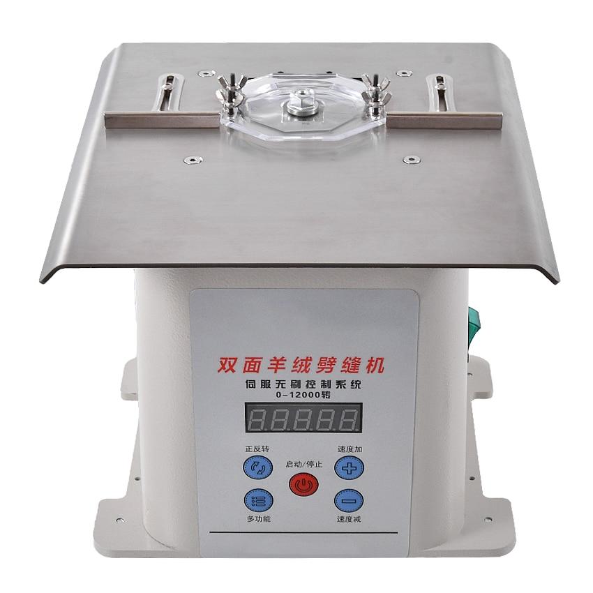 New Hot C-901B Variable En Continu Speed Fractionnement Machine Double Face En Cachemire De Refendage Machine 220 v 200 w 12000 rpm (réglable)