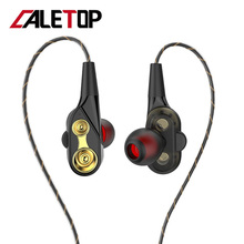 CALETOP Dual Drivers Earphone Sport Wired Earbuds 3.5mm Jack With Microphone Vol