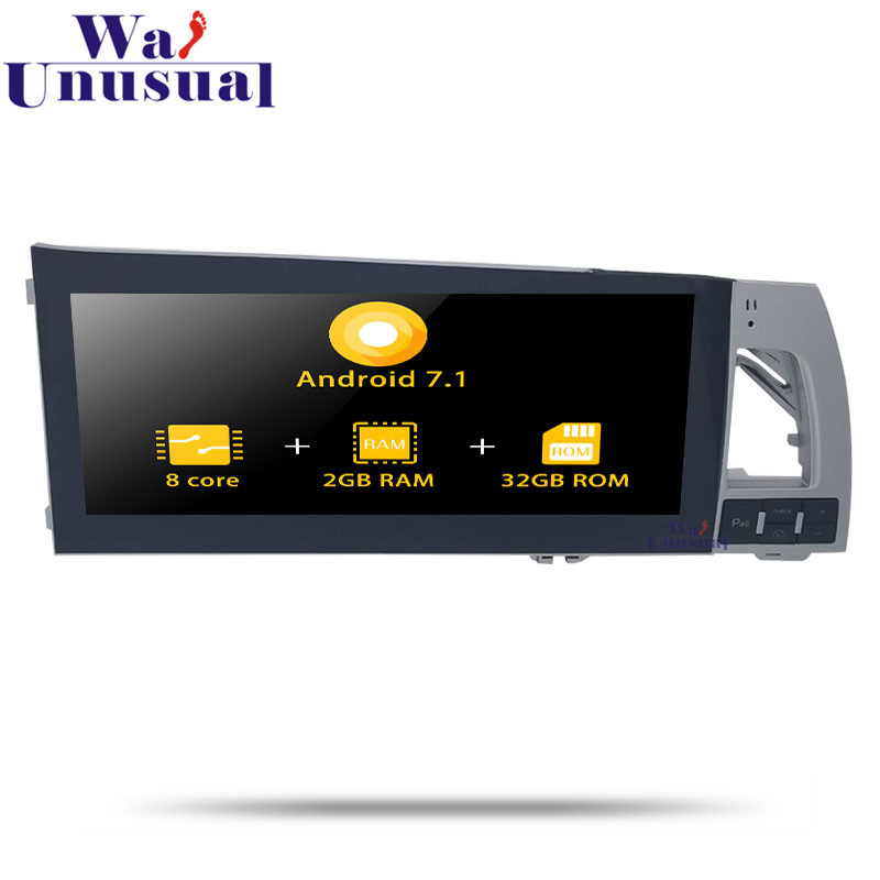 2 Din <font><b>10.25</b></font> <font><b>Inch</b></font> Autoradio Android 7.1 Car Radio Multimedia player For <font><b>Audi</b></font> Q7 2005-2015 Stereo GPS Navigation With WIFI NO DVD image