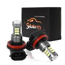 2 шт. H8 светодиодный фонарь лампа для автомобиля вождения Drl светодиодные лампы дневного фары дневного света для Kia K5 2016