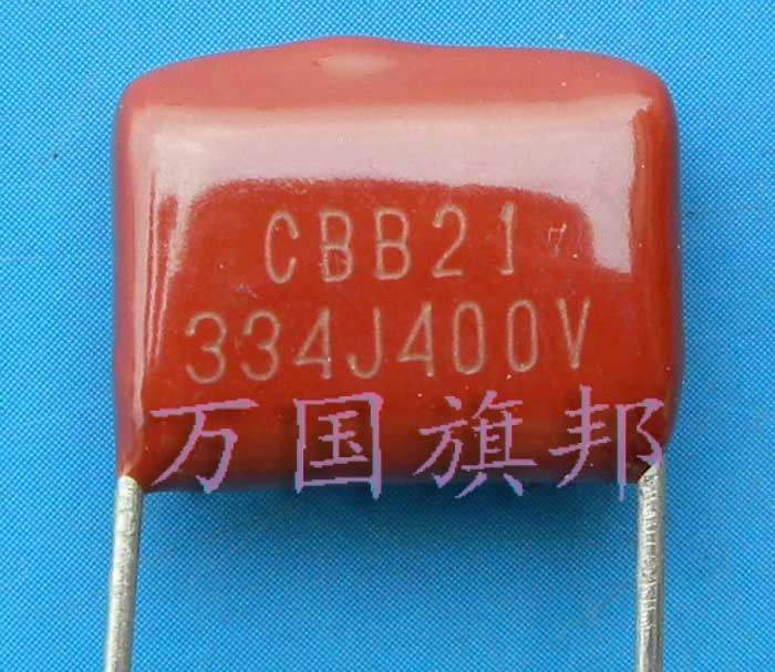 Delivery.CBB21 free polypropylene film capacitor is 400 v 400 0.33 at the university of Florida