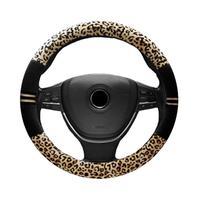 VEHEMO Car Stying Steering Wheel Protective Cover High Density Plush Winter Warm Leopard Print Sleeve Case
