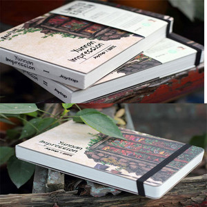 Image 3 - ランダムな色文房具木製 A5 ノートブックスケッチブック空白メモ帳水彩紙学校ギフト用品ヴィンテージブック