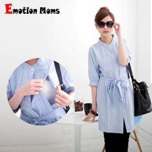Emotion Moms новая полосатая одежда для беременных топы для кормящих топ для кормления грудью для беременных женщин рубашка для беременных
