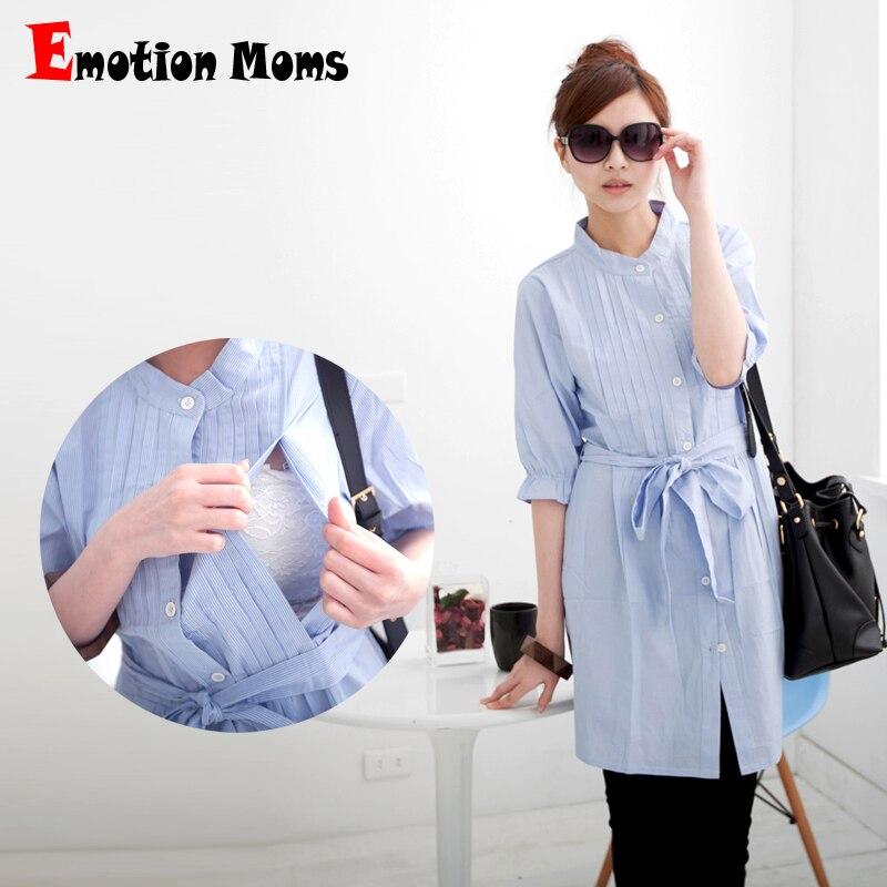 Emotion Moms New stripe Maternity clothes Maternity tops Nursing Breastfeeding top pregnancy...