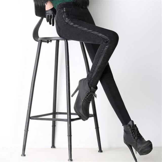 Black Jeans Leggings with Leather Insets