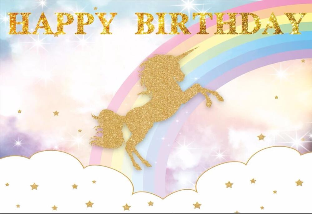 birthday photo backdrop High quality Computer print Sparkly White Clouds Rainbow Gold Stars Unicorn Happy backgrounds