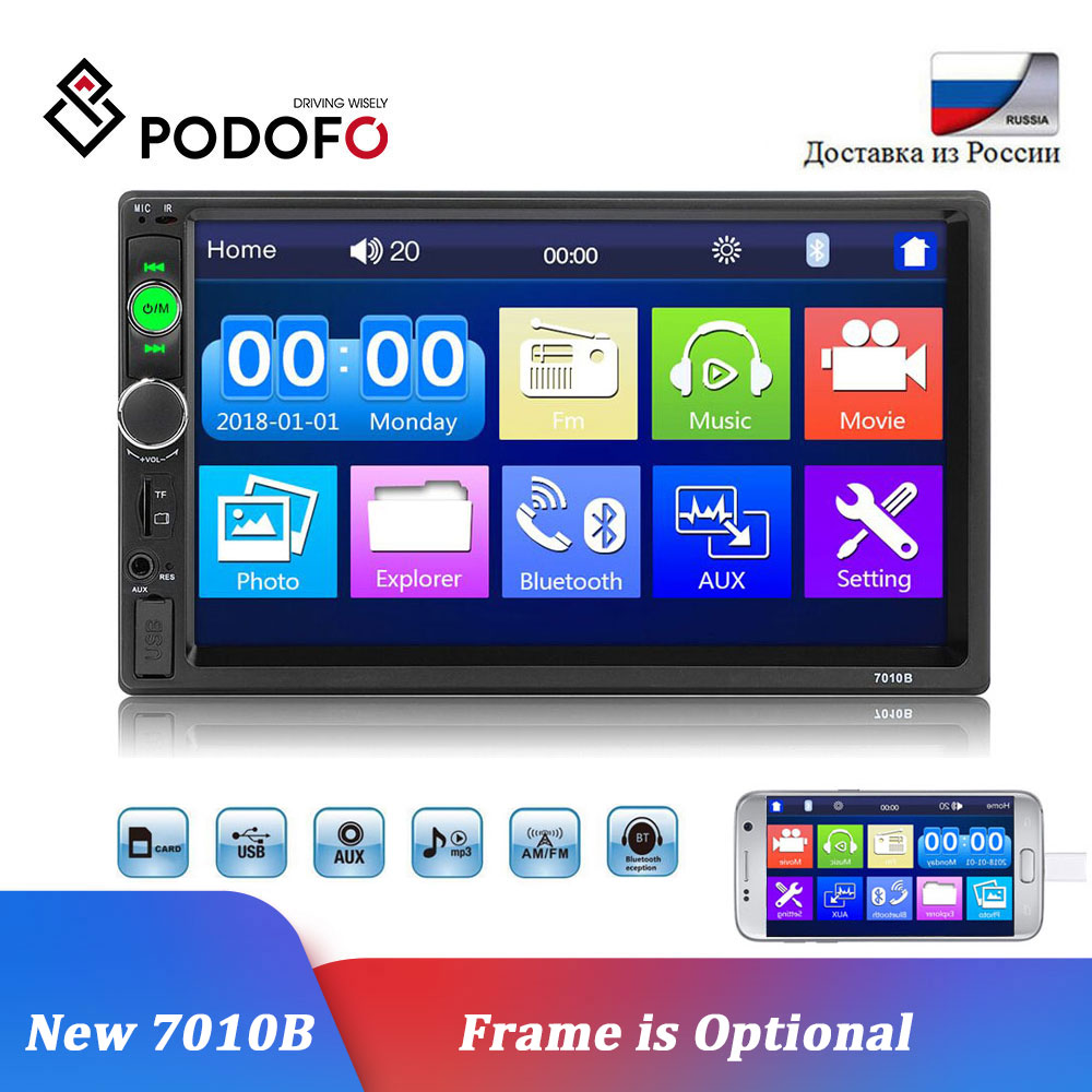 Podofo 7 inch HD Car Multimedia player 2 Din Bluetooth Car Radio MP5 FM USB Autoradio Touch Screen Audio Stereo Rear View Camera image