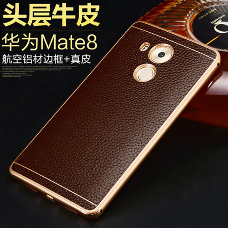 New For HUAWEI mate8 Genuine Cow Skin leather Back Phone Cover Metal Aluminum Alloy Border Protective