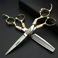 Beauty Salon Cutting Thinning Set Hairdressing Scissors Professional Hairdressing Styling Tools 6 0 Inch