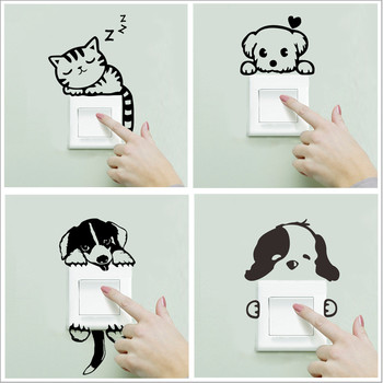 XXYYZZ DIY funny Cute Sleeping Cat Dog Switch Stickers Wall Stickers Decal Home Decoration Bedroom Living Room Parlor Decoration 1  Home HTB1xJWEafQypeRjt bXq6yZuXXaq