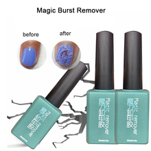 15ml New Remover Nail Gel The Resurrection Of The Water Unloaded Glue UV Gel Polish Burst Magic Remove Gel Clean Degreaser sample of the gel polish from cola