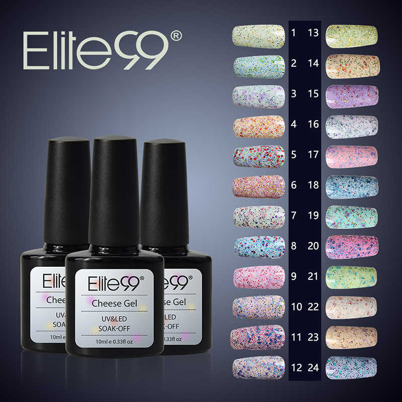 Elite99 ชีส UV เล็บเจล Candy Sandy Shimmer Soak Off โคมไฟ LED เจล Lacquer Need Base Top Coat 10 ml สี Hybrid Varnishes