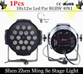 18x12w led Par lights RGBW 4in1led dmx512 disco lights professional stage dj equipment