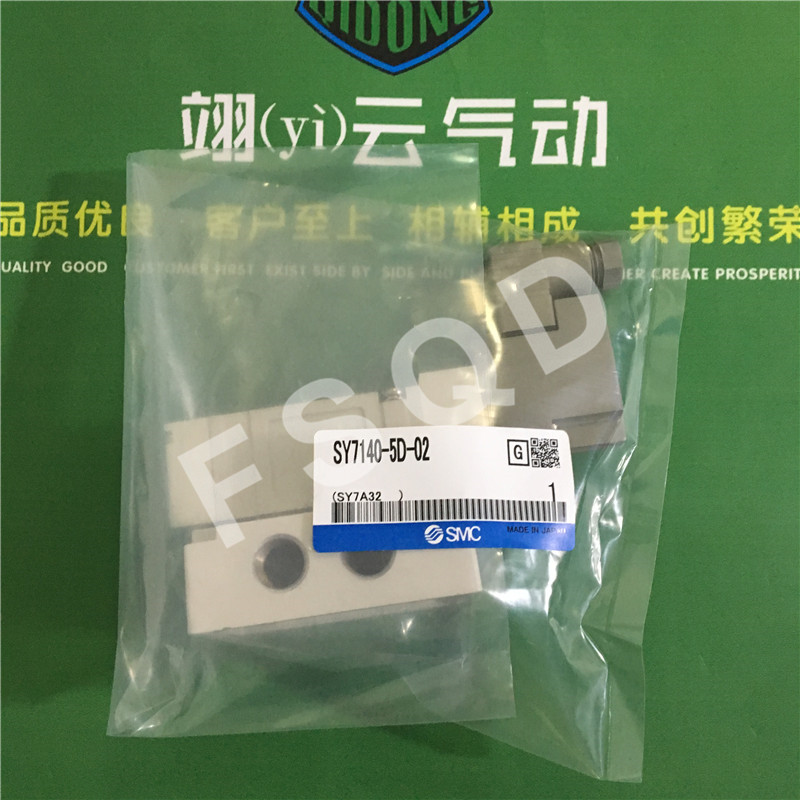 SY7140-5DE-02 SY7140-5D-02 SMC Solenoid valve with disc pneumatic components solenoid valve