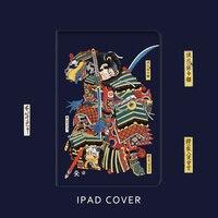 Warrior For Apple IPad Air2 Protective Cover Pro10 5 Inch Mini23 Mini 4 Dormants 9 7