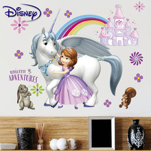 Pegatina de papel extraíble de dibujos animados para habitación de niños