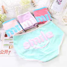 2015 Girl Series foam smiley smile English women increase code printed cotton underwear sexy underwear waist XL women's Panties