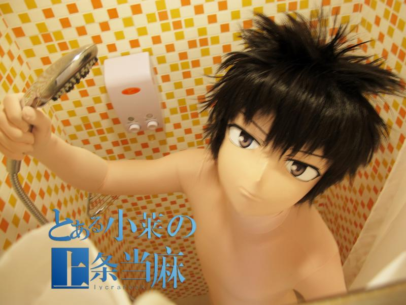 (MW87) fétiche japon anime kigurumi peau zentai sexy body hommes rose original deuxième peau réaliste costumes luxueux personnalisé