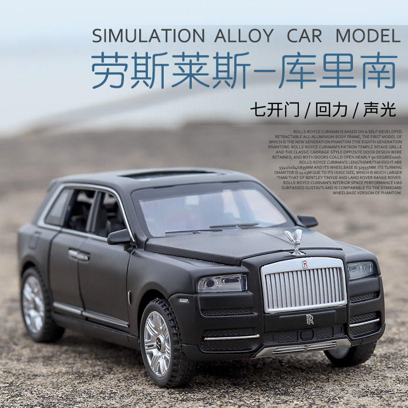1:32 Rolls- Royce Cullinan Diecasts & Toy Vehicles  Car Model With Sound&Light Collection Car Toys For Boy Children Gift
