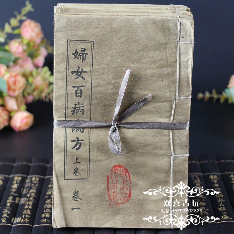 12 PCS Poznate drevne kineske klasike Knjige medicine-drevni narodni - Kućni dekor