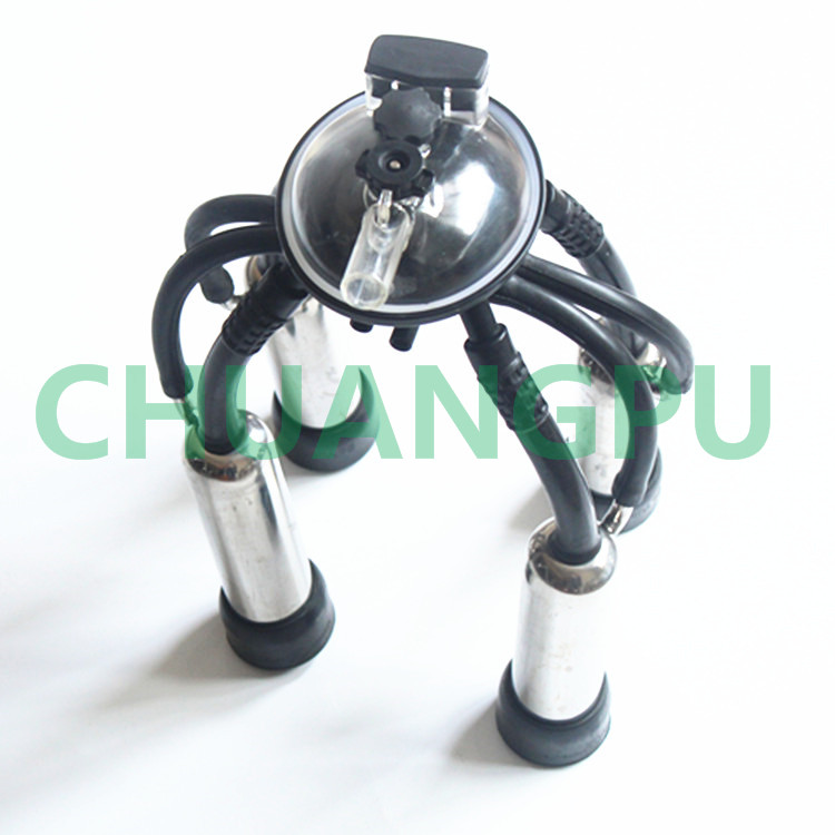 240CC Cow Milking Cluster,Milk Cup Group for Portable Milking Machine