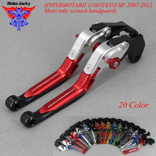 цены Extendable Foldable Motorcycle brake Clutch Levers For Ducati HYPERMOTARD 1100/S/EVO SP 2007-2012 Short only w/stock handguards