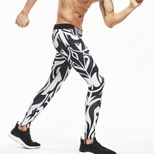 New SEOBEAN Men's Long Johns U convex sexy legging warm tide male themal underwear Long johns цена